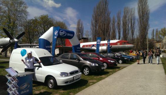 Link to ЗАЗ принял участие в ретро-фесте автомобилей Old Car Fest 2015