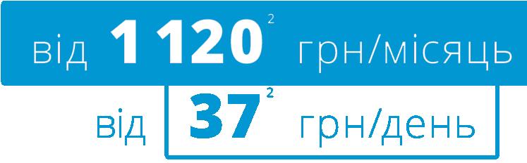 ZAZ Sens от 37 грн/мес.