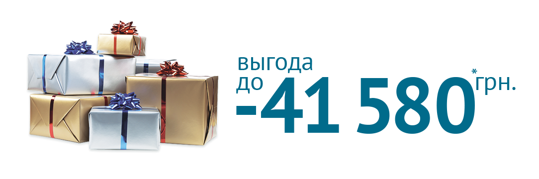 vygoda_ru
