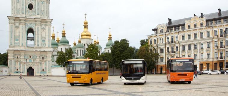 Автобус в кредит украина